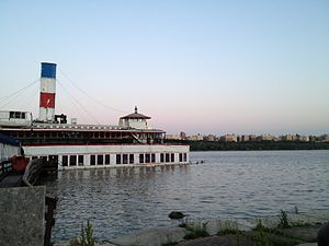 Ferry Binghamton Partially Submerged May 2012.jpg