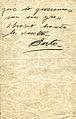 Final carta de Evita a Mercante.jpg