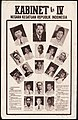 First Ali Sastroamidjojo Cabinet poster (obverse).jpg