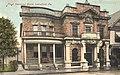 First National Bank Lansford PA.jpeg