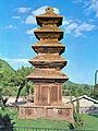 Five-story Stone Pagoda at Tamni-ri in Uiseong, Korea.jpg