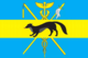 Flag of Boguchar rayon (Voronezh oblast).png