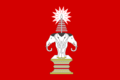 Flag of Luang Phrabang Kingdom (1945).png