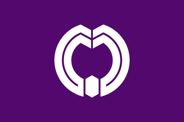 Minamata, Kumamoto