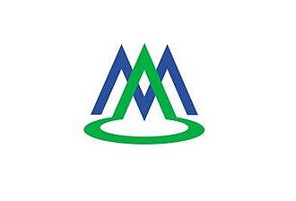 Minami-Alps, Yamanashi - Image: Flag of Minamialps Yamanashi