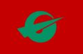 Flag of Nanakai Ibaraki.png
