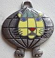 FoireIntLyon1959-médaille-r.jpg