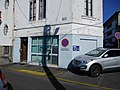 Former BBVA branch in Hendaye, France.jpg