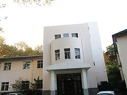 Former Residence of Wang Jingwei 04 2011-11.JPG