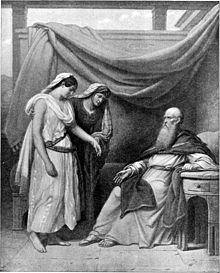 Abraham wikipedia abraham sarah and hagar imagined here in a bible illustration from 1897 fandeluxe Choice Image