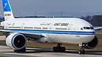 Frankfurt Airport IMG 5547 (34773315265).jpg