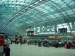 Frankfurt Flughafen, Fernbahnhof.jpg