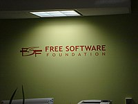 Free Software Foundation office (2346065159).jpg