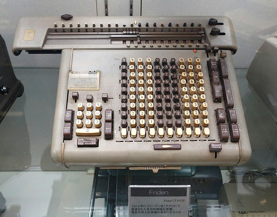 Friden calculator - Ridai Museum of Modern Science, Tokyo - DSC07579