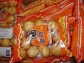 Fried gluten balls.jpg