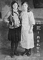 Friendship between the women of Japan and Taiwan.jpg