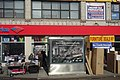 From the Q65 td (2018-04-13) 12 - Sutphin Bl Jamaica Av.jpg