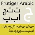 Frutiger arabic-mostra.png