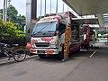 Fuso food truck.jpg