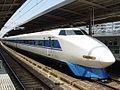 G1 Kodama 464 Nagoya 20030509.JPG