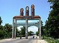 Gate Les Cayes Haiti.jpg