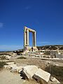 Gate of Temple of Apollo, Palatia, Naxos Town, 530 BC, 13M056.jpg