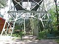 Gehrenbergturm-Entrance.JPG