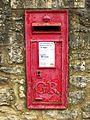 George post box in Oxford.JPG