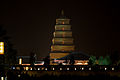 Giant Wild Goose Pagoda, Xi'an, China - 002.jpg