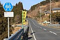 Gifu Prefectural Road Route 66 (Mizunami Kamadocho).jpg