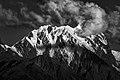 Gilgindar Peak.jpg