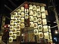 Gion Matsuri Kyoto (209816673).jpeg