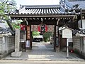 Gojō-in (Kiyoshi-koujin) Kyoto 001.jpg