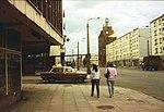Gorzów Wielkopolski, the street Sikorskiego.jpg