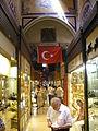 Grand Bazaar Istanbul 2007 010.jpg