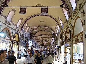 English: The Grand Bazaar in Istanbul