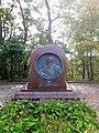 Grave of Volodymyr Korolenko in Poltava (front side).jpg