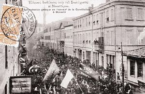Young Turk Revolution - Image: Greek demonastration Bitola 1908