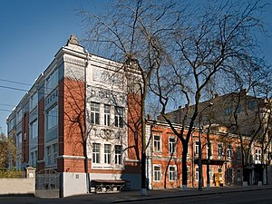 Grekov Odessa Art school - Main Building