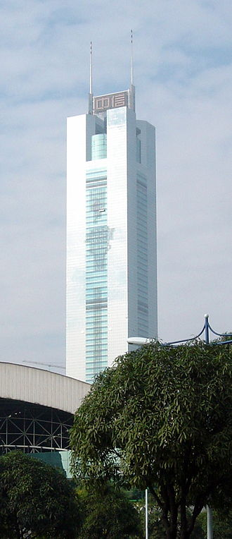 CITIC Plaza - Image: Guangzhou CITIC Plaza DSC02461