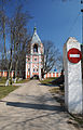 Gustynia Monastery Nadbramna church DSC 4616 74-241-0005.JPG