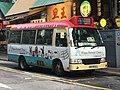 HD2021 Sai Wan to Mong Kok 25-09-2019.jpg
