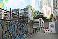 HK 上環 Sheung Wan 水坑口街 Possession Street footbridge 華里 Wa Lane wall picture 塗鴉 Graffiti June 2018 IX2 05.jpg