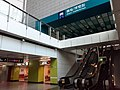 HK 中環 Central MTR 機場快線 Airport Express 香港站 Hong Kong Station 登車大堂 concourse hall February 2020 SS2 03.jpg
