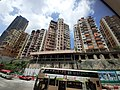 HK 城巴 619 CityBus 遊車河 tour view 觀塘 Kwun Tong 裕民坊 Yue Man Square June 2020 SS2 05.jpg