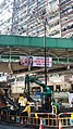 HK 炮台山 Fortress Hill 富元街 Fuk Yuen Street 英皇道 King's Road Footbridge AOC banner Nov-2014 LG2.jpg