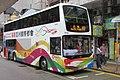 HK 西營盤 Sai Ying Pun 德輔道西 271-285 Des Voeux Road West 均益大廈3期 Kwan Yick Building phase 3 CityBus 10 stop 8118 body ads BrandHK dragn sign July 2017 IX1.jpg