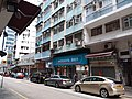 HK 香港 西環 Sai Ying Pun 正街 Centre Street shop February 2019 SSG 03.jpg