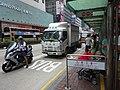 HK Bus 112 Tour view 001 MK Nathan Road Bus stop 102 102P Grand Plaza Sep-2015 DSC.JPG