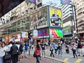 HK CWB 銅鑼灣 Causeway Bay 怡和街 Yee Wo Street Great George Street outdoor ads Cheung Wai Kin November 2019 SS2 03.jpg
